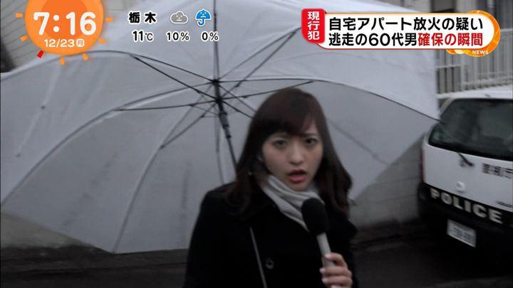 2019年12月23日藤本万梨乃の画像02枚目