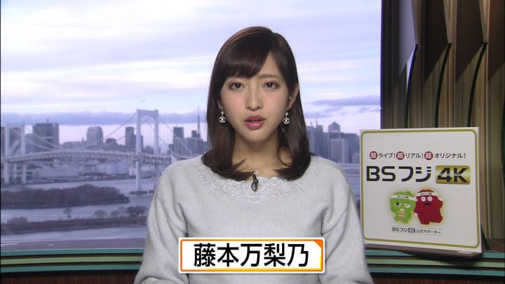 2019年12月24日藤本万梨乃の画像02枚目