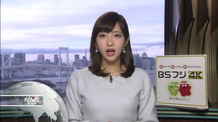 2019年12月24日藤本万梨乃の画像03枚目