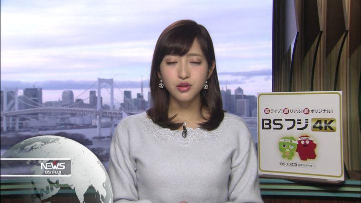 2019年12月24日藤本万梨乃の画像05枚目