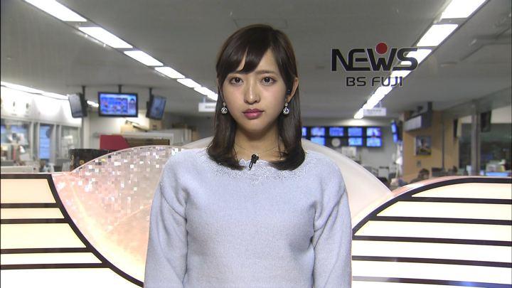 2019年12月24日藤本万梨乃の画像06枚目