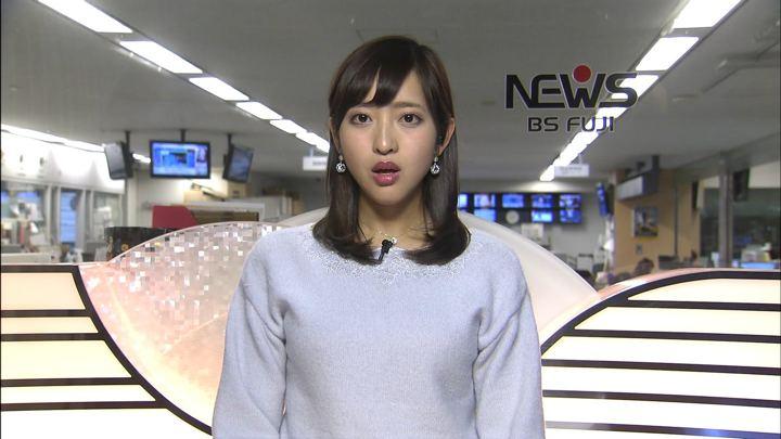 2019年12月24日藤本万梨乃の画像08枚目