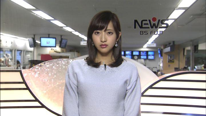 2019年12月24日藤本万梨乃の画像09枚目
