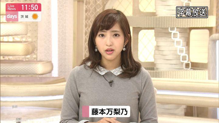2019年12月28日藤本万梨乃の画像02枚目