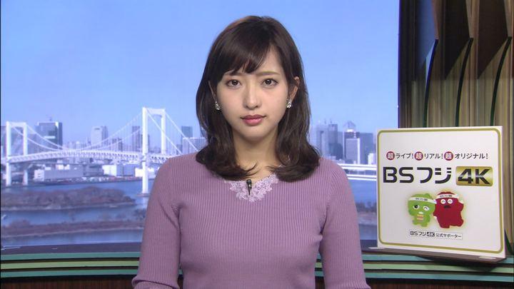 2019年12月29日藤本万梨乃の画像01枚目