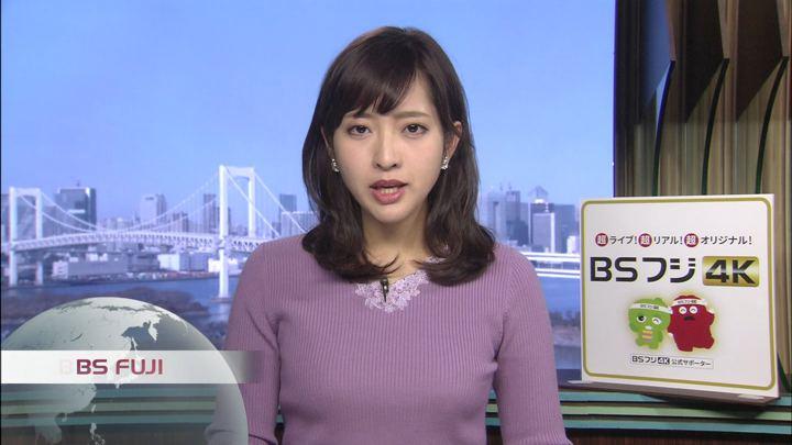 2019年12月29日藤本万梨乃の画像02枚目