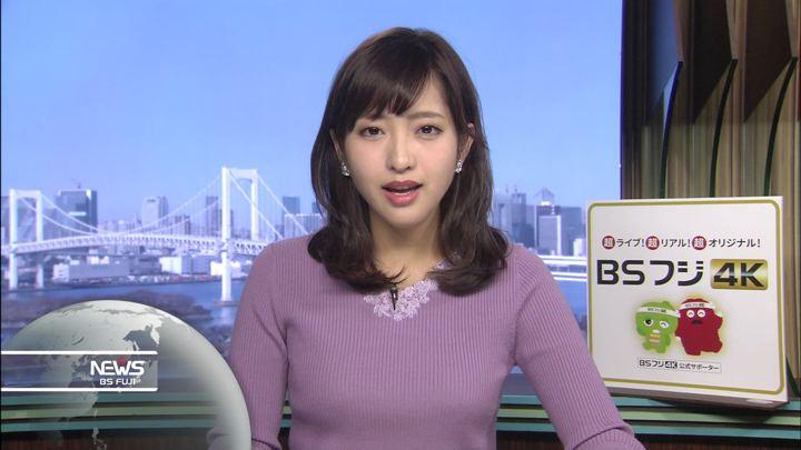 2019年12月29日藤本万梨乃の画像04枚目
