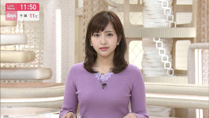 2019年12月29日藤本万梨乃の画像05枚目