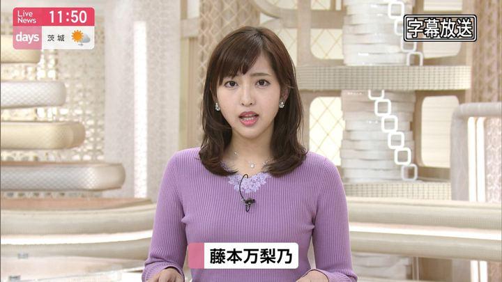 2019年12月29日藤本万梨乃の画像06枚目