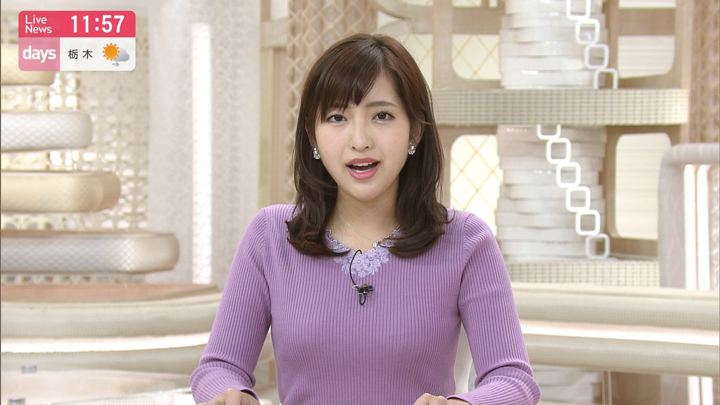 2019年12月29日藤本万梨乃の画像11枚目