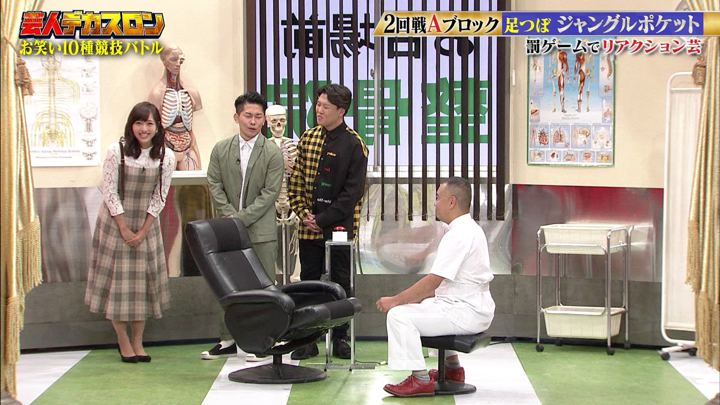 2019年12月29日藤本万梨乃の画像14枚目
