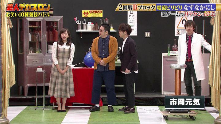 2019年12月29日藤本万梨乃の画像15枚目