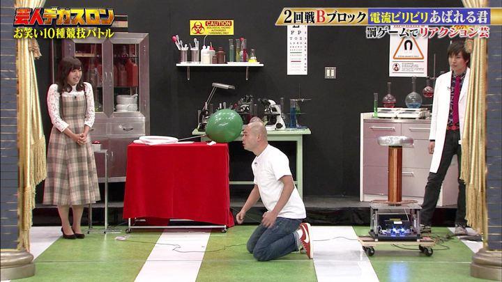2019年12月29日藤本万梨乃の画像17枚目