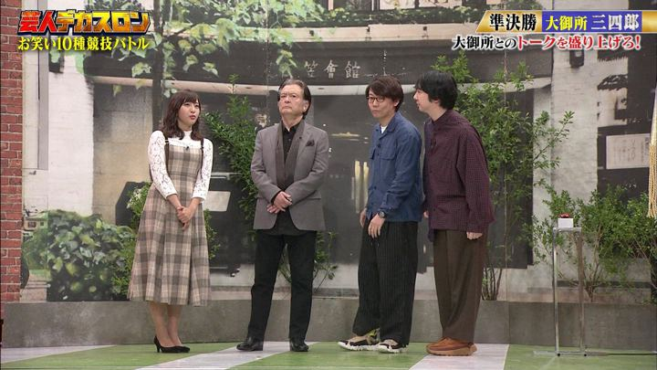 2019年12月29日藤本万梨乃の画像20枚目