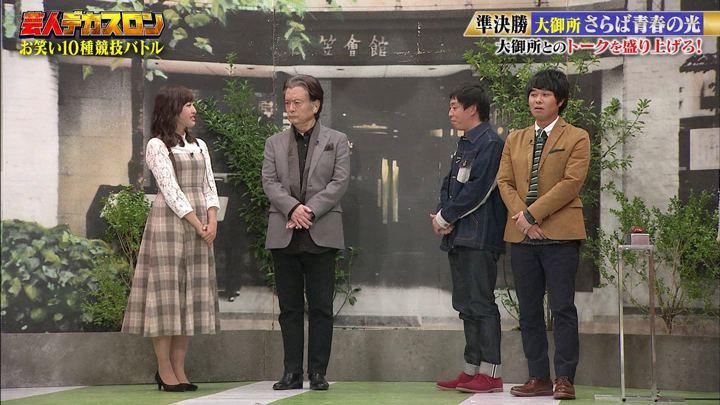 2019年12月29日藤本万梨乃の画像21枚目