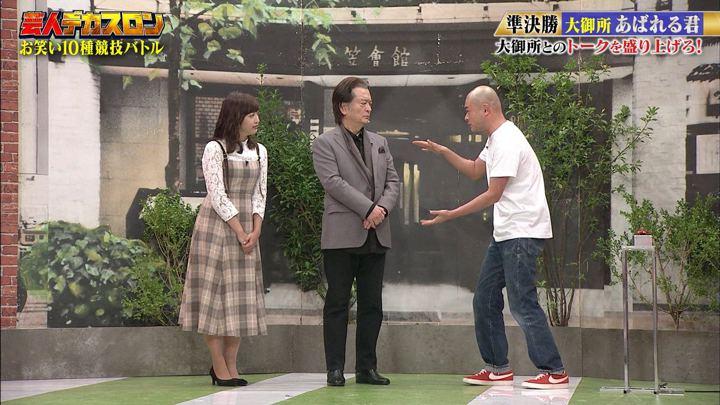 2019年12月29日藤本万梨乃の画像23枚目