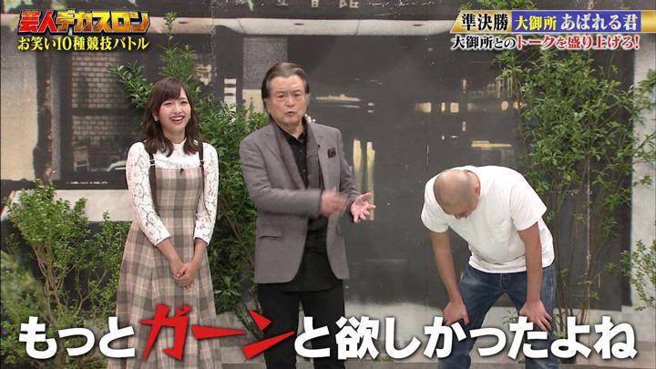 2019年12月29日藤本万梨乃の画像24枚目