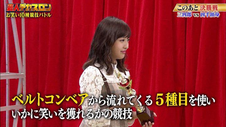 2019年12月29日藤本万梨乃の画像25枚目