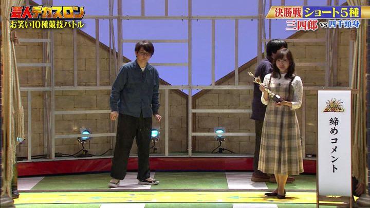 2019年12月29日藤本万梨乃の画像27枚目