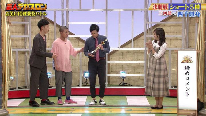 2019年12月29日藤本万梨乃の画像29枚目