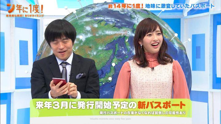 2019年12月29日藤本万梨乃の画像32枚目