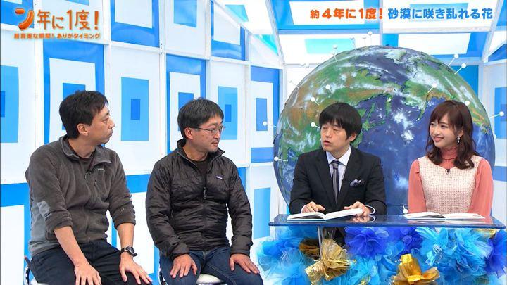 2019年12月29日藤本万梨乃の画像34枚目