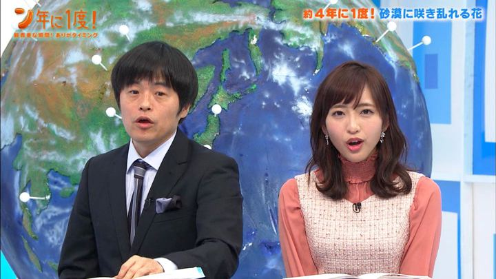 2019年12月29日藤本万梨乃の画像36枚目