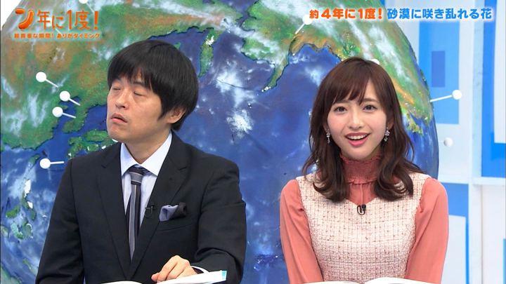 2019年12月29日藤本万梨乃の画像37枚目