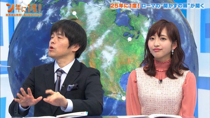 2019年12月29日藤本万梨乃の画像40枚目