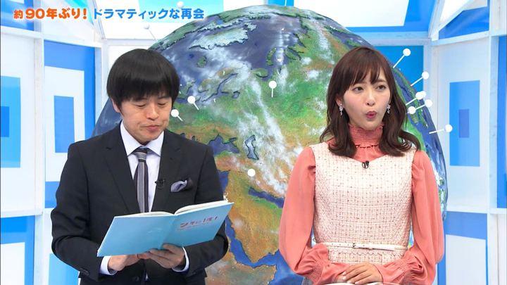 2019年12月29日藤本万梨乃の画像44枚目