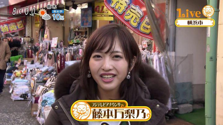 2019年12月31日藤本万梨乃の画像01枚目