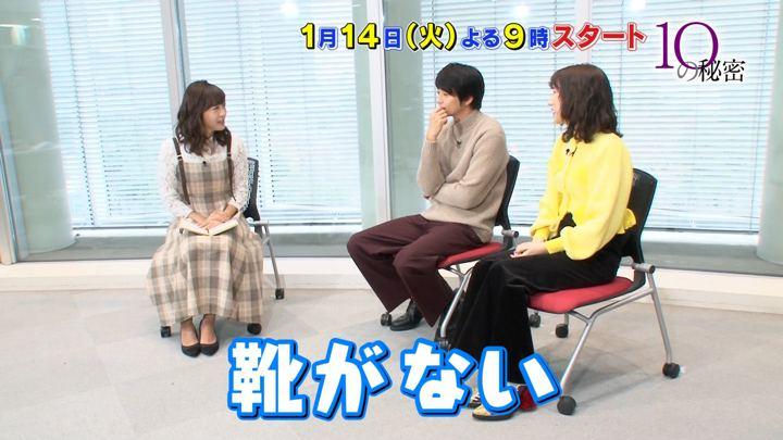 2020年01月04日藤本万梨乃の画像03枚目
