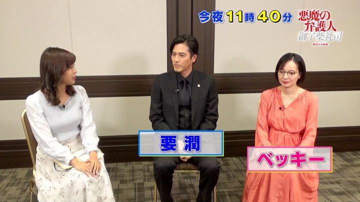 2020年01月04日藤本万梨乃の画像09枚目