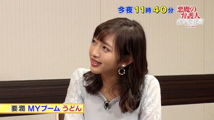 2020年01月04日藤本万梨乃の画像13枚目