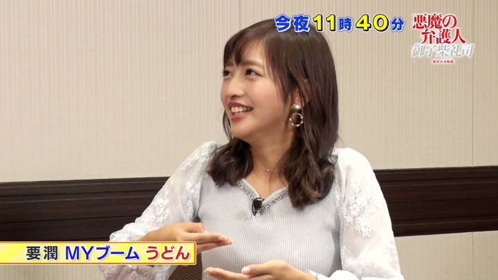 2020年01月04日藤本万梨乃の画像16枚目