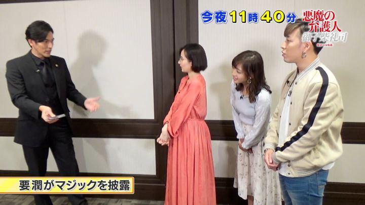 2020年01月04日藤本万梨乃の画像18枚目