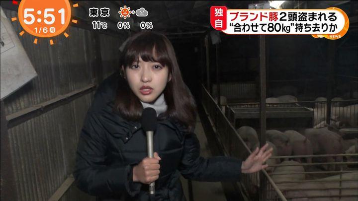 2020年01月06日藤本万梨乃の画像04枚目