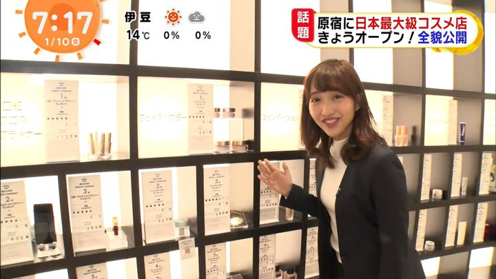 2020年01月10日藤本万梨乃の画像10枚目