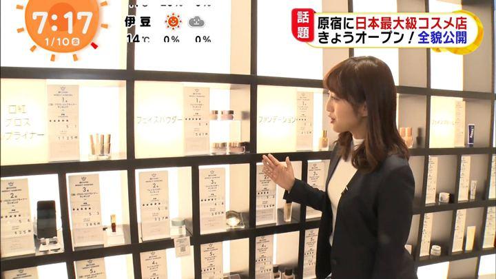 2020年01月10日藤本万梨乃の画像11枚目
