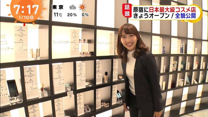 2020年01月10日藤本万梨乃の画像12枚目