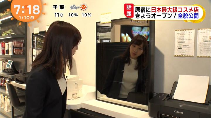 2020年01月10日藤本万梨乃の画像13枚目
