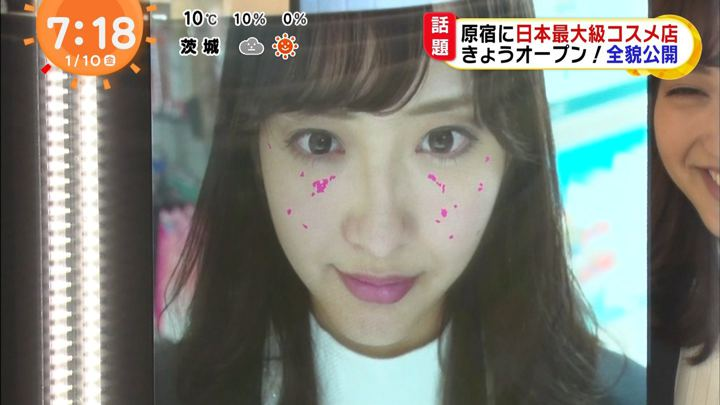 2020年01月10日藤本万梨乃の画像16枚目