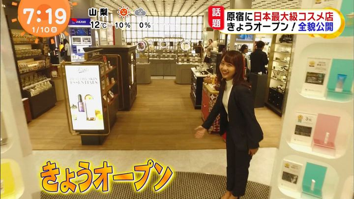 2020年01月10日藤本万梨乃の画像17枚目
