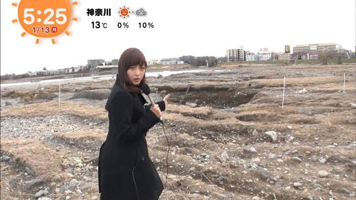 2020年01月13日藤本万梨乃の画像01枚目