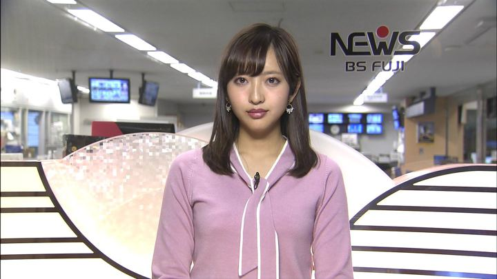 2020年01月14日藤本万梨乃の画像01枚目