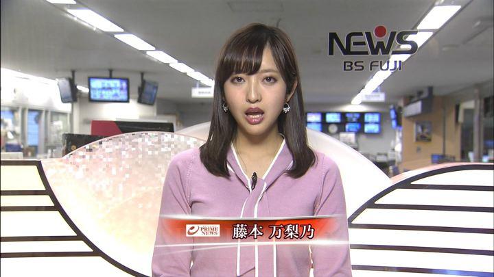 2020年01月14日藤本万梨乃の画像02枚目