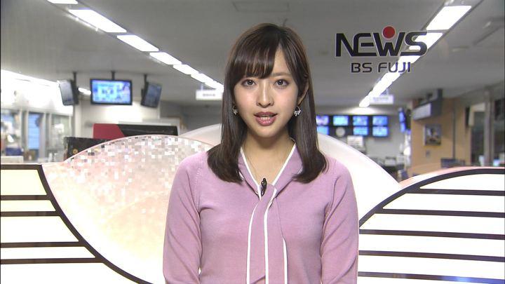 2020年01月14日藤本万梨乃の画像04枚目