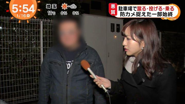 2020年01月16日藤本万梨乃の画像02枚目