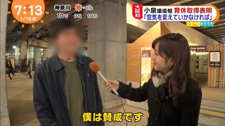 2020年01月16日藤本万梨乃の画像03枚目