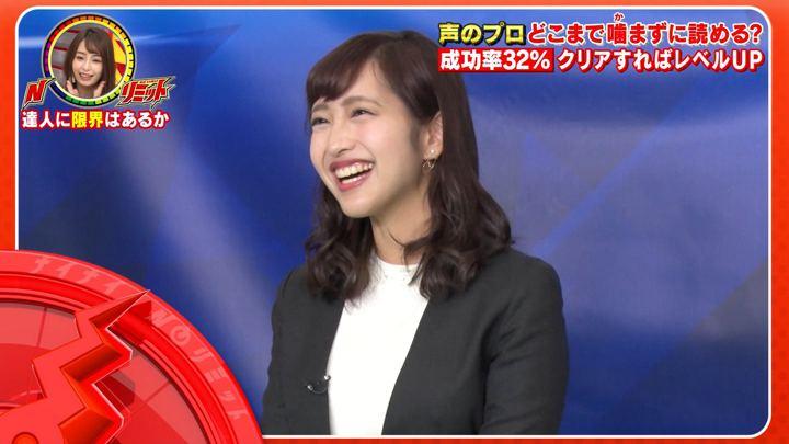 2020年01月18日藤本万梨乃の画像04枚目